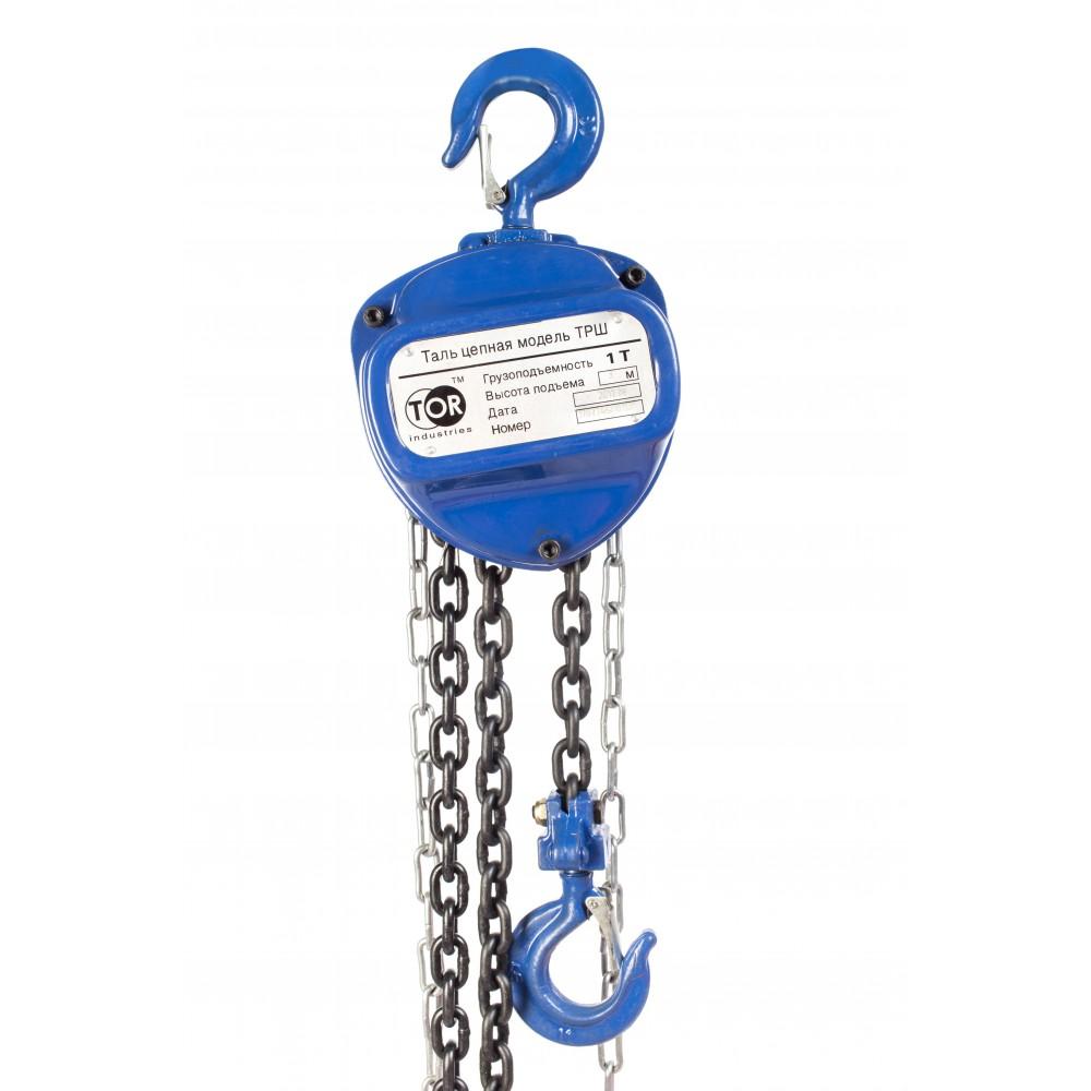 Řetězový kladkostroj HSC 1T 12M