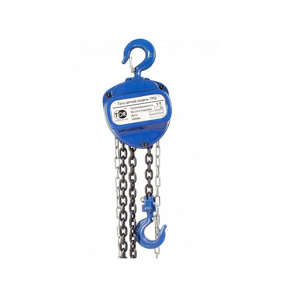 Řetězový kladkostroj HSC 1T 3M
