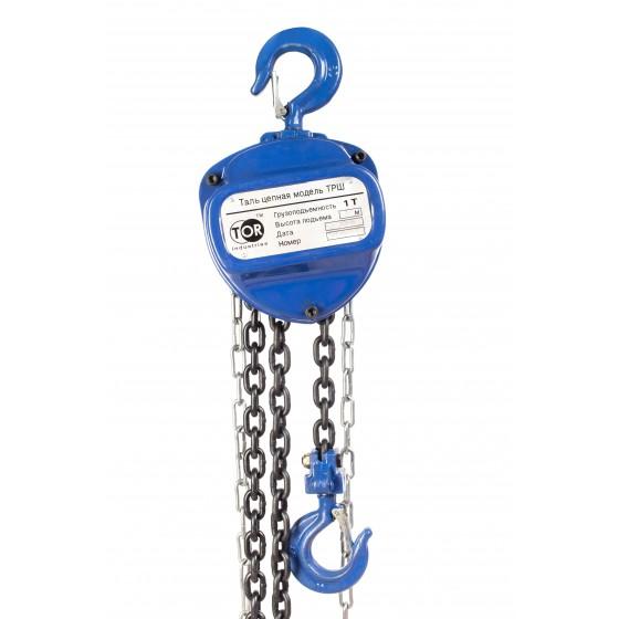Řetězový kladkostroj HSC 1T 9M